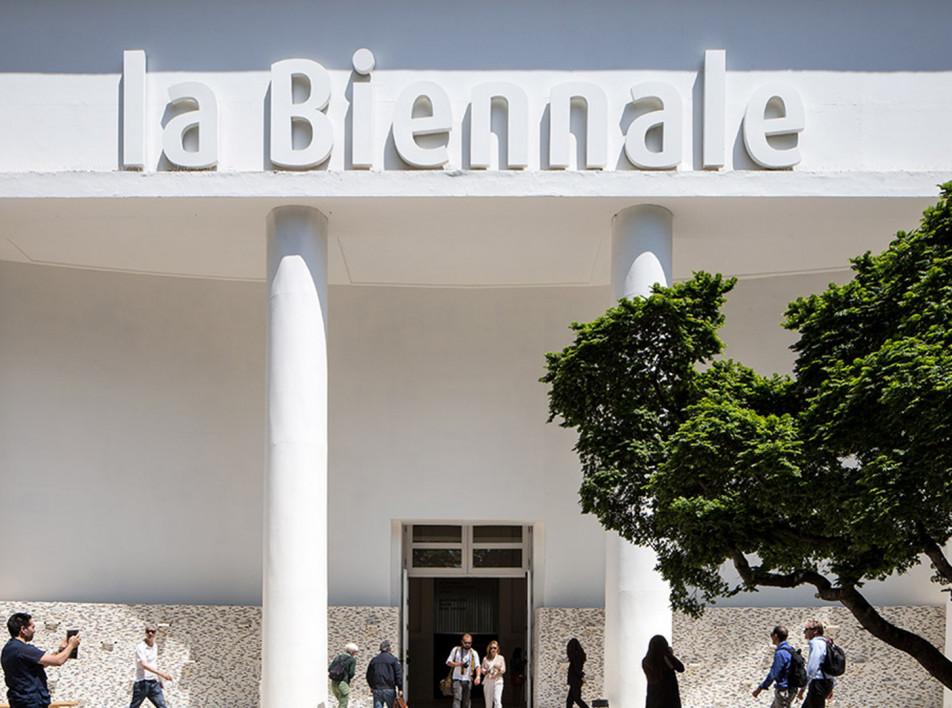 Венецианская архитектурная биеннале перенесена на 2021 год