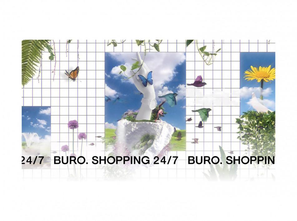 Онлайн-фестиваль BURO. Shopping 24/7