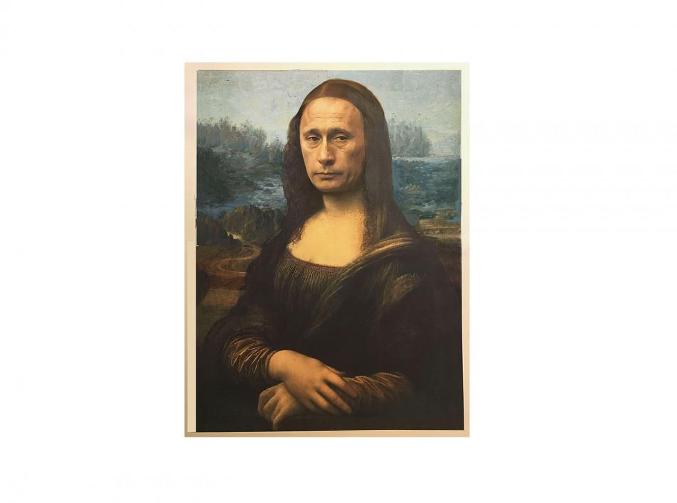 Александр Косолапов и Мона Лиза