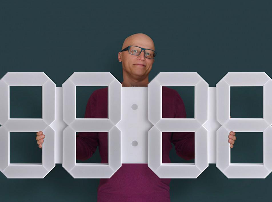 Вадим Кибардин о трендах современного дизайна