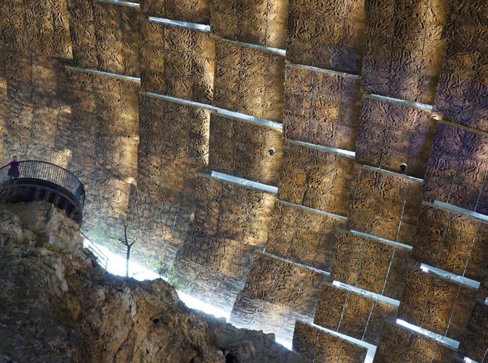 THAD: защитный купол над пещерой «пекинского человека» в Китае