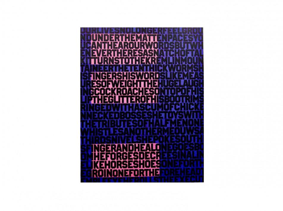 В Москве открывается галерея Ilona-K Artspace