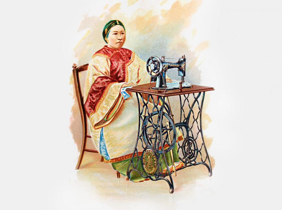 Швейная машинка как символ нового общества