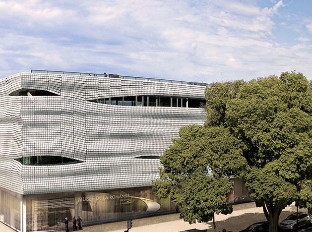 Музей Рима в Ниме