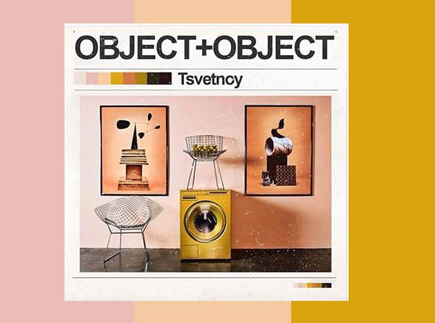 Object+Object: фотография и предмет