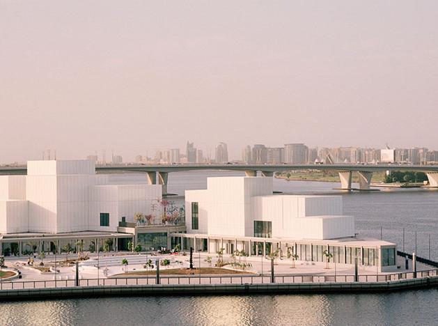 Центр современного искусства в Персидском заливе