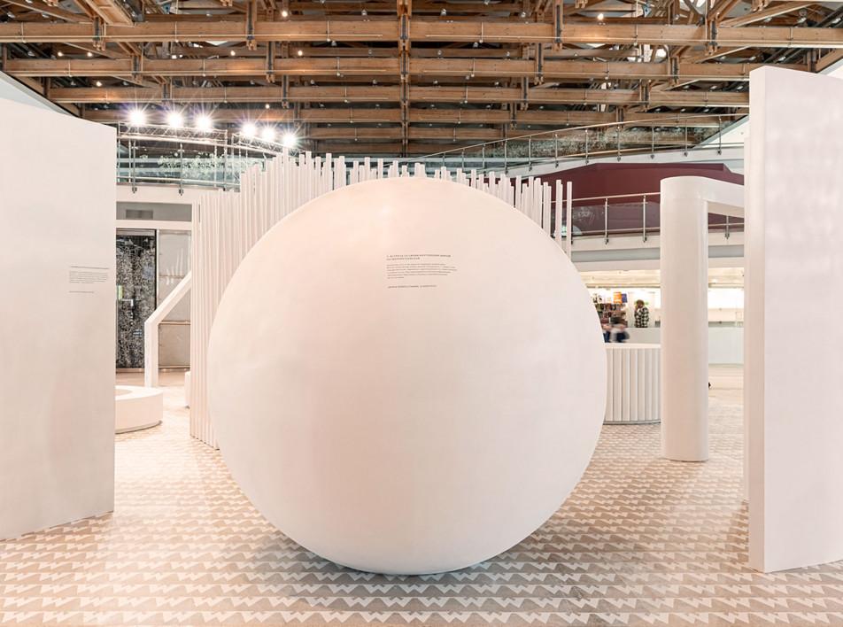 Юбилейная выставка АРХ Москва 2020
